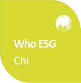 who ESG